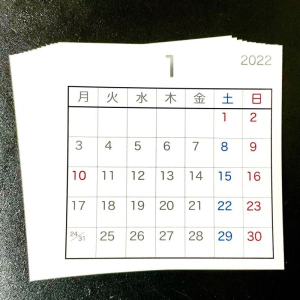 画像1: おですけ用ミニカレンダー2022年度版