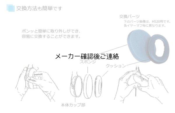 画像2: イヤーマフ 衛生管理キットX5用
