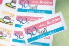 他の写真1: マルチカード 各種プリンタ兼用紙  44面【Aoneカード作成用紙】