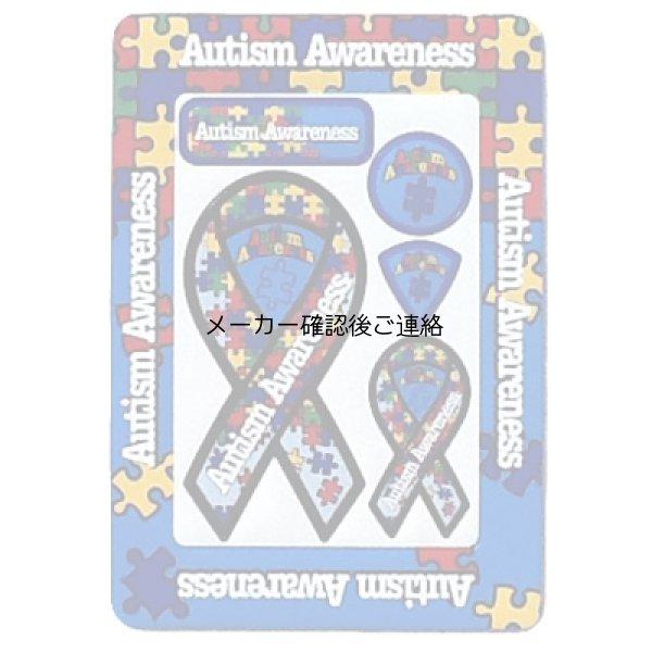画像1: リボンフォトフレーム「自閉症支援モデル」