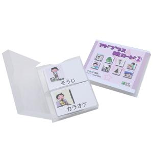 絵カード(2)