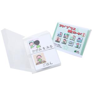 絵カード(1)